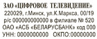 Самонаботный штамп 4927. Количество строк: 5, 59x39 мм