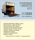 Офсетная печать, картон, 1000шт, 300г/м2, 4+4