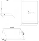 Настольные таблички из прозрачного оргстекла.